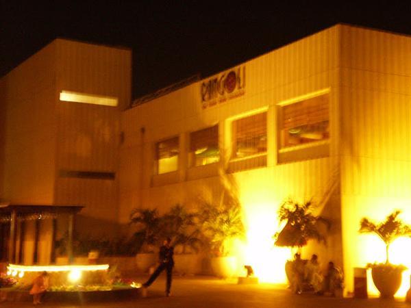 Arena, Karachi