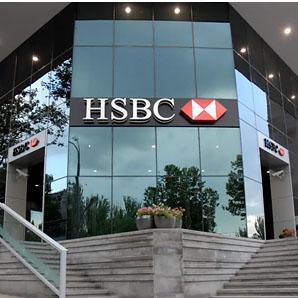 HSBC Bank USA