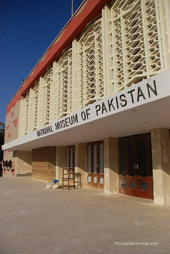 National Museum of Pakistan, Karachi