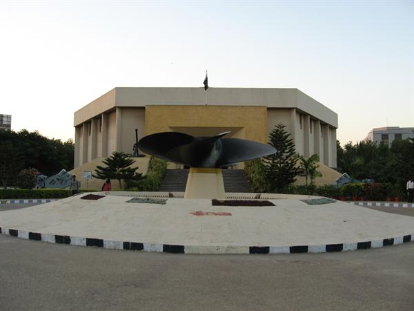 Pakistan Maritime Museum, Karachi